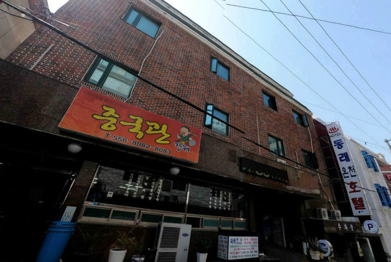 Goodstay Dongrae Oncheon…, 480-39, Oncheon-dong,