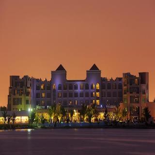 Mövenpick Hotel & Resort…, Al Mahar Island Royal Commission…