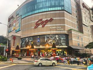 Grand Pacific Hotel Kuala Lumpur - Sport