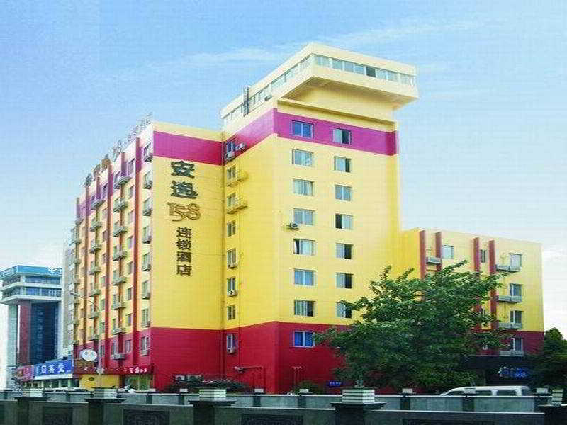 An-e Hotel Kuan Zhai…, 2 Dongmapeng Road, Chengdu,