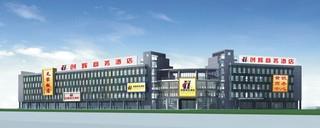 Chuanghui Business, 3341 Kaichuang Street, Luogang…