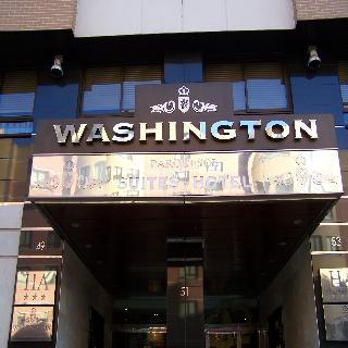 Washington Parquesol Suites Hotel