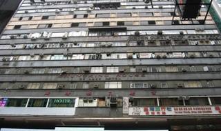 Kowloon New Hostel, Flat E1,10f,room 2,mirador…