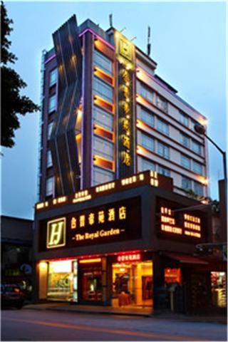 The Royal Garden Hotel, Chigang Road, Haizhu District,12
