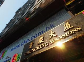 Taiwan Hotel, Block A,3/f,chungking Mansions,no36-44…