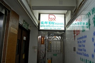 Dragon Hostel, Room 707, 7/f Sincere House,…