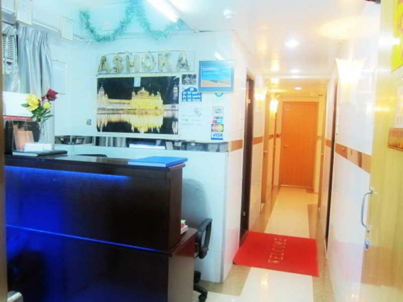 Ashoka Hostel, A4, A Block,13/f,chung King…