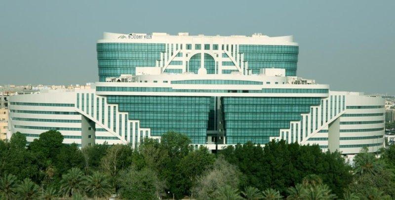 Holiday Villa Hotel and Residence City Centre Doha - Generell