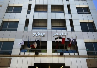 Time Topaz Hotel Apartments - Diele