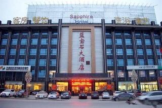 Sapphire, 288 Zhangqian Road,288