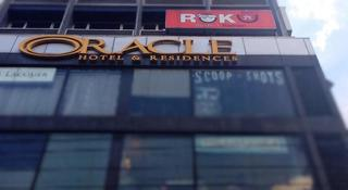 The Oracle Hotel and Residences - Generell