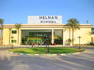 Helnan Nuweiba Bay Resort, South Sinai,129  No