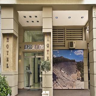 Epidavros Hotel, Athens