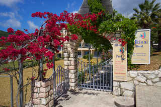 Alkioni Hotel, Near Ainos Mountain, Katelios,