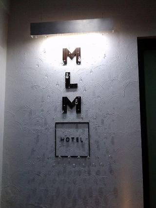 MLM Hotel Boutique - Generell