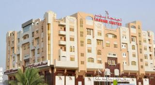 Safeer Hotel Suites, Al-khuwair Round About P.…