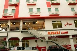 Tune Hotel - Kota Bharu City Centre - Generell