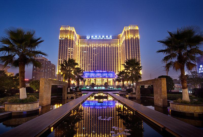 Longchamp Garden Hotel…, Xiangfu Middle Road, Yuhua…