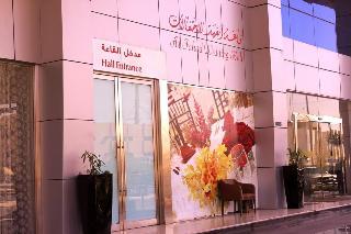 Carawan Al Fahad Hotel…, Orouba St. Wing King Fahed…