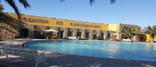 La Serena Plaza - Generell