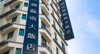Kung Shang Design Hotel, No.237, Linsen 1st Road,237