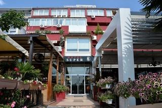 Super 8 Hotel, Bul. Krste Misirkov,57-3/1