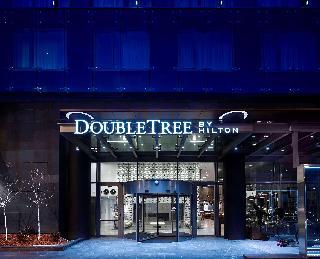 DoubleTree By Hilton…, Ulica Grada Vukovara,269a