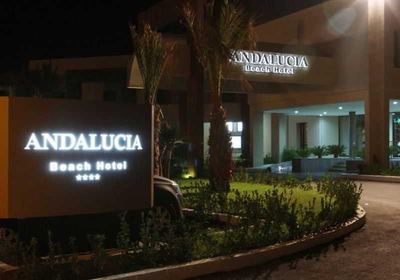 Andalucia Beach Hotel…, Zone Touristique Sidi Salem,