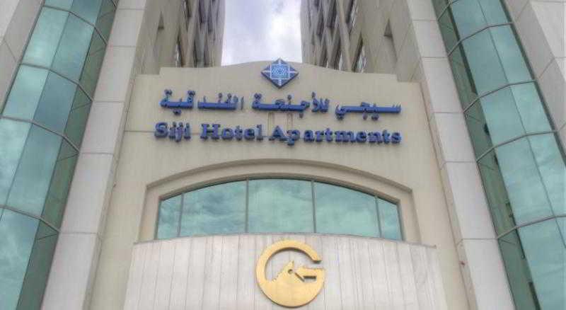 Siji Hotel Apartments, Al Faseel Street,