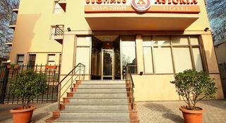 Astoria Hotel, Aghmashenebeli Street,189a