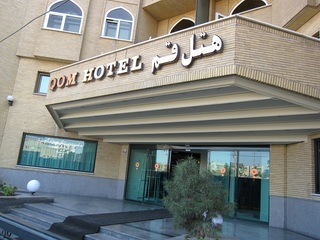 Qom International Hotel, Qom Province, Qom, Eram St,