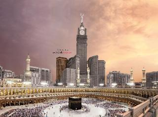 Swissotel Makkah, King Abdel Aziz Endowment,