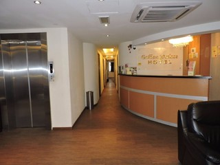 Sabrina Golden Palace Hotel - Diele