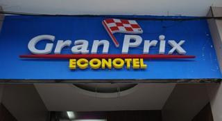 Gran Prix Econtel Pasay - Generell