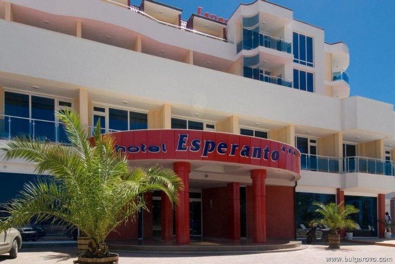 Menada Esperanto Apartments - Generell