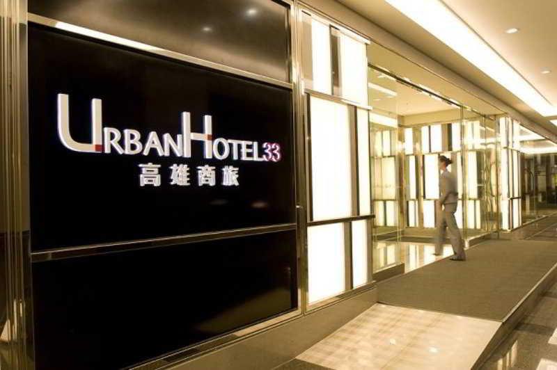 Urban 33 Elegance, No.33, Minzu 2nd Rd., Sinsing…