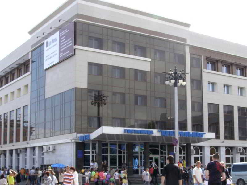 Centralnaya