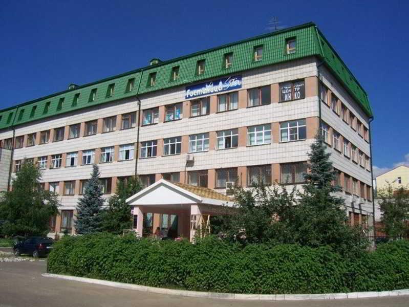 Yal Kazan