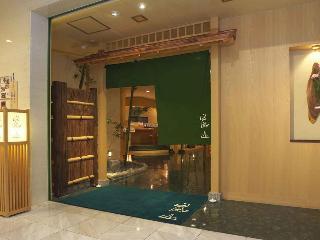 Art Hotel Asahikawa, 6 7-jo, Asahikawa-shi, Hokkaido,