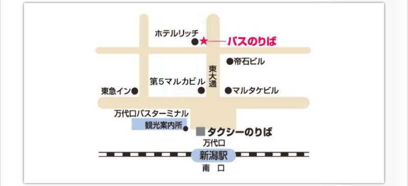 Hotel Nikko Niigata, 5-1 Bandaijima, Chuo-ku,…