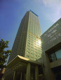 Somerset International…, Nanjing Road,75 0 .