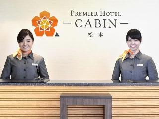 Premier Hotel -CABIN-…, 1-2-31 Fukashi, Matsumoto-shi,…