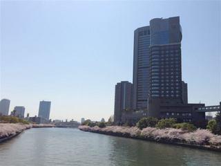 Imperial Hotel Osaka, 1-8-50 Temmabashi, Kita-ku,…
