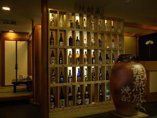 Hotel Shiragiku, 16-36 Kamitanoyu-machi, Beppu-shi,…