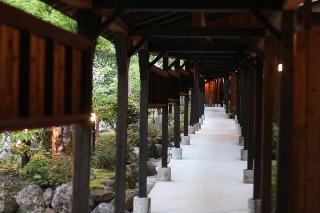 Yufuin Ryoan Wazanho, 388-1 Kawakami, Yufuin-cho,…