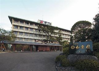 Ureshino Onsen Warakuen, Ko, Shimono, Ureshino-machi,33