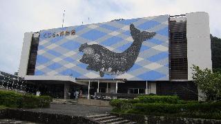 Katsuura Gyoen, 216-19 Katsuura, Nachikatsuura-cho,higashimuro-gun,