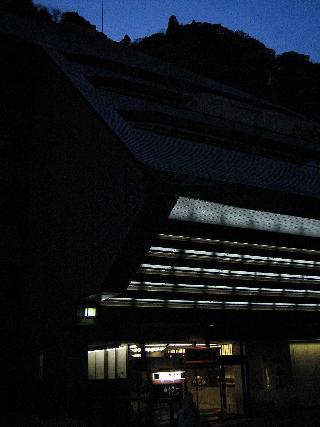 Konjakutei, 247 Shimohara, Yumoto, Higashiyama-machi,…