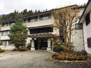 Wafu Ryokan Gizan, 522-1 Hitoegane, Okuhidaonsengo,…