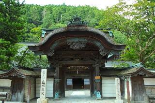 Henjokoin, 575 Koyasan, Koya-cho, Ito-gun,…